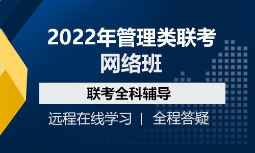 上海教育学在职硕士培训