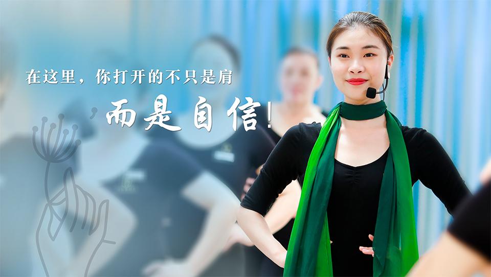 南京0基础优雅体态训练学习