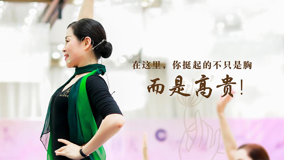 南京两天气质精修培训
