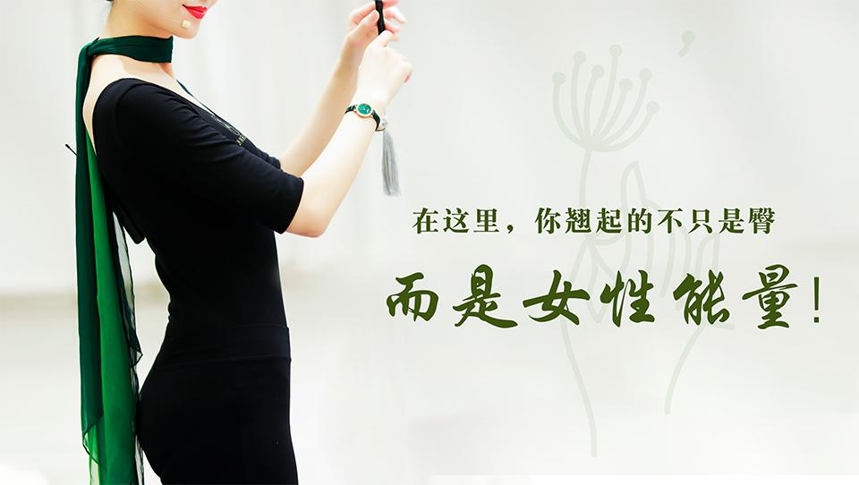 南京优雅仪态初级学习