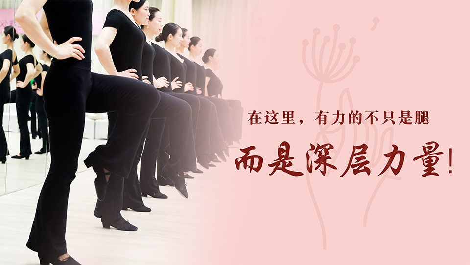 南京优雅仪态形体培训
