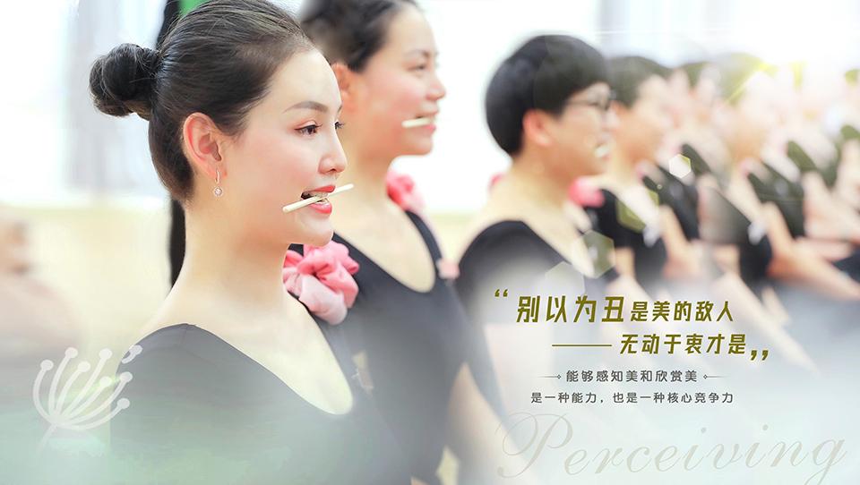 南京礼仪形态导师培训