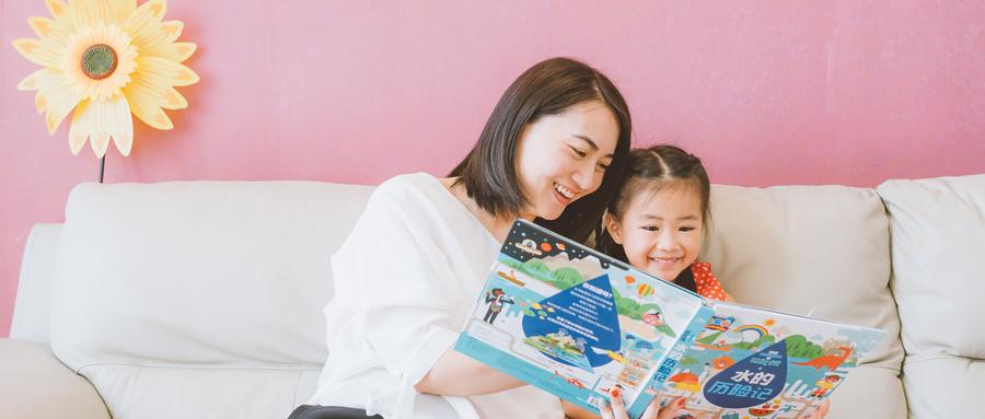 淄博语言康复训练