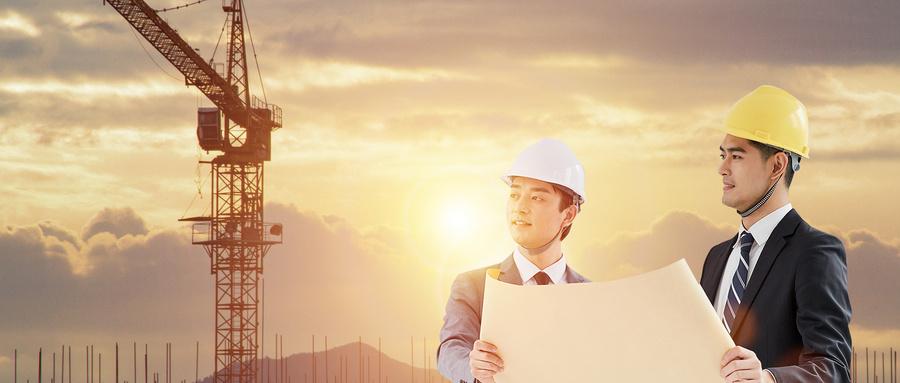 长春学天教育一级建造师培训