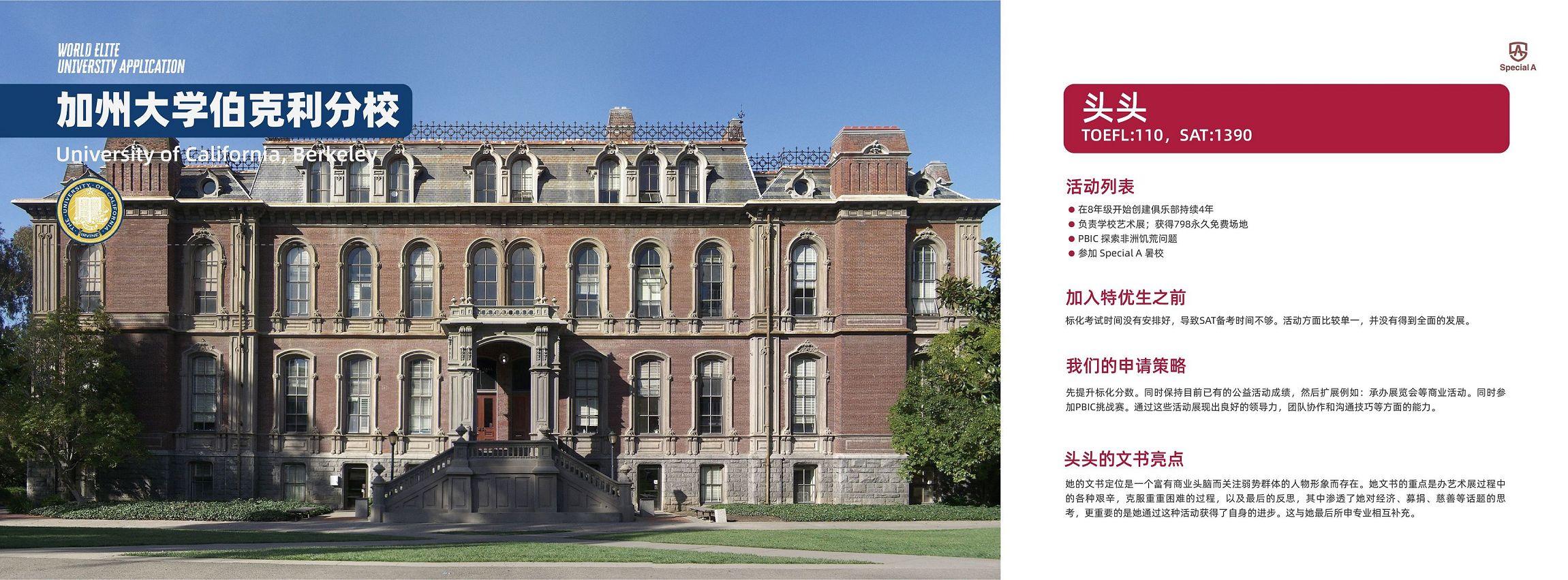 英国g5大学申请中介