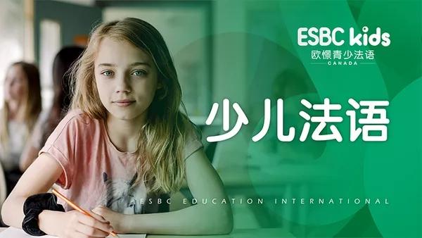 江北区法语辅导学习班
