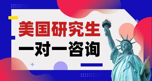 美国留学机构十强北京出国留学咨询