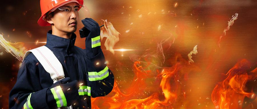 台州一级消防工程师培训机构哪家好