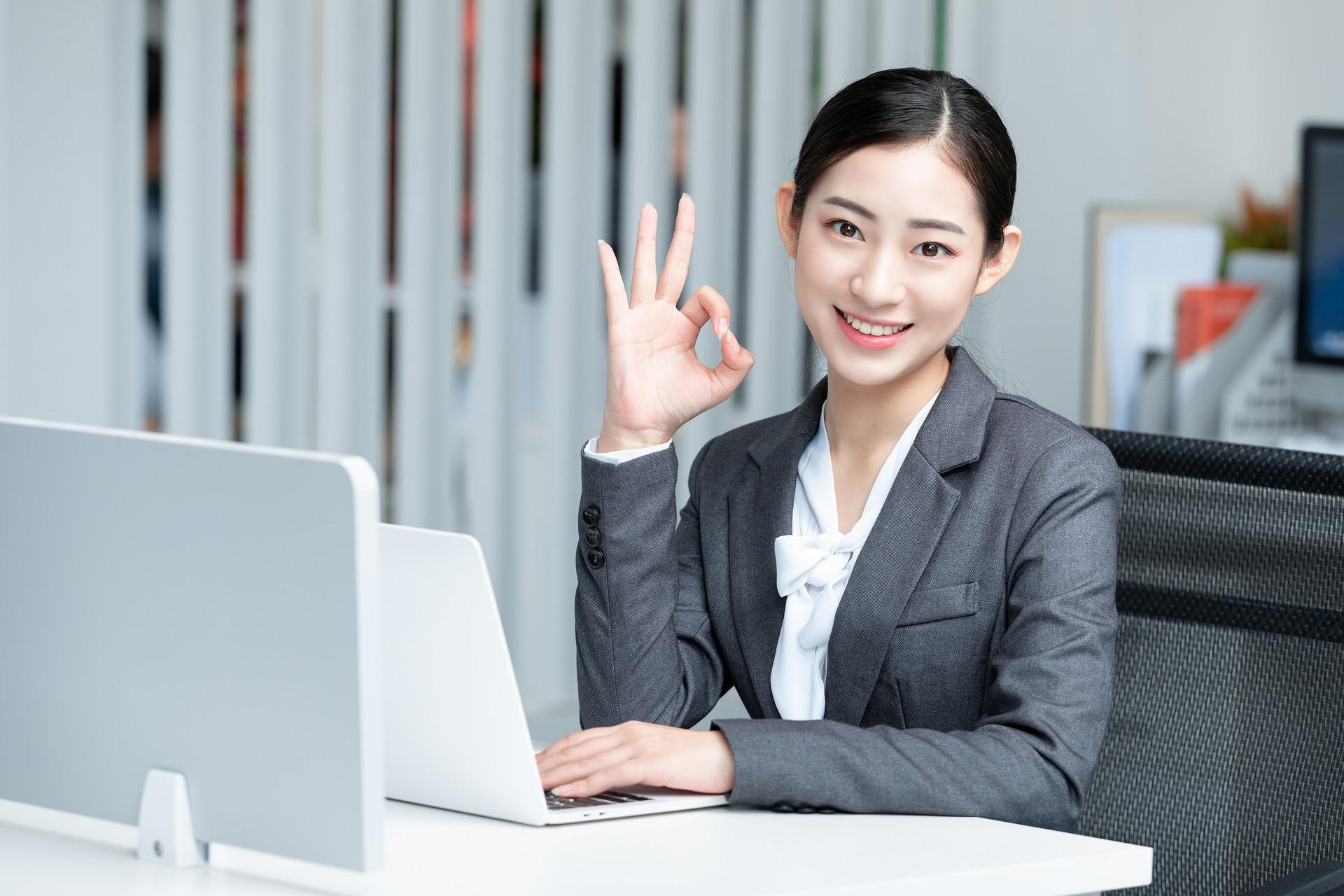 黄山办公软件培训课程