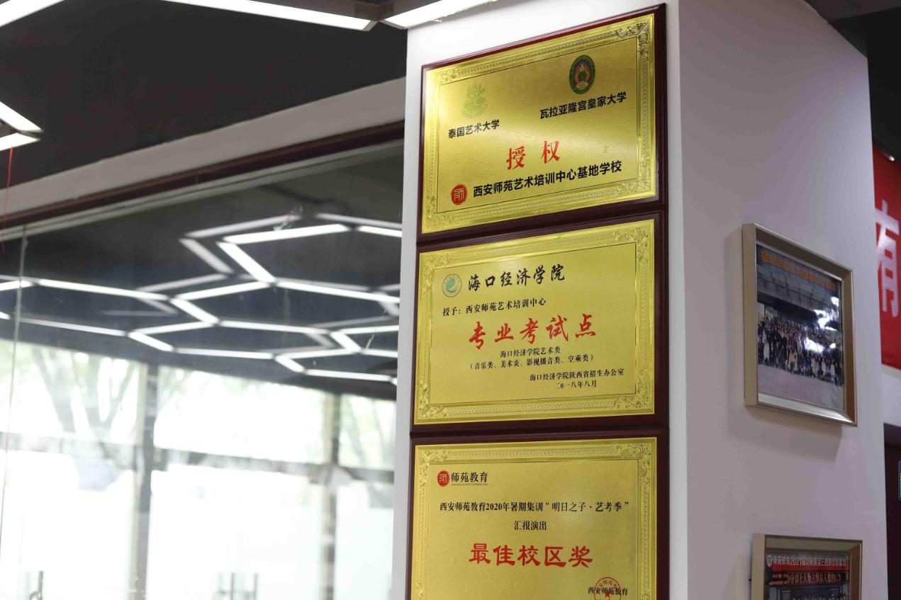 西安艺考播音主持培训课程价格_西安艺考集训费用